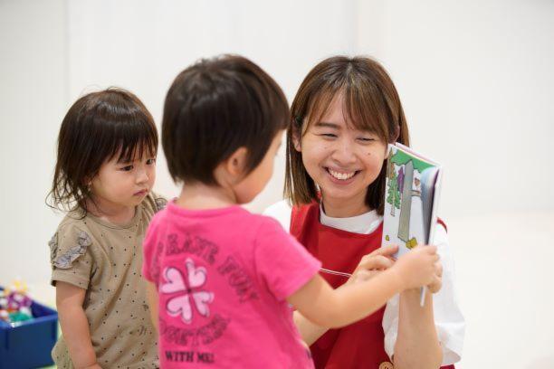 (茨城県ひたちなか市)院内保育所の画像・写真